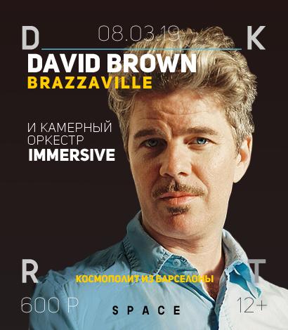 David Brown (BRAZZAVILLE)