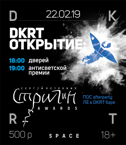 DKRT SPACE Opening
