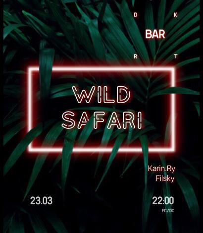 Вечеринка Wild Safari