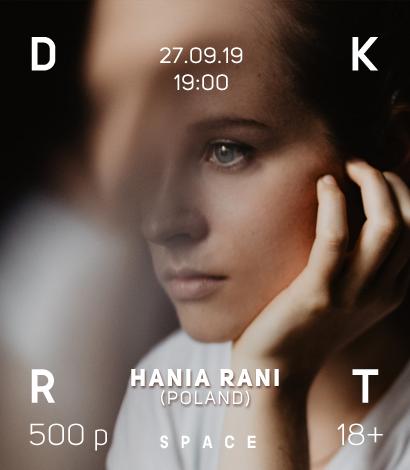 HANIA RANI (Poland)