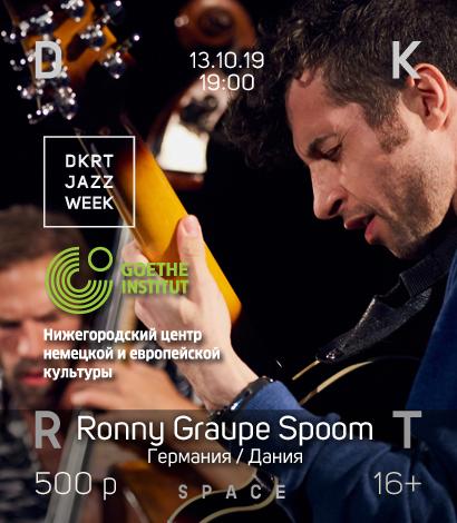 Ronny Graupe Spoom