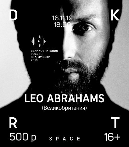 Leo Abrahams