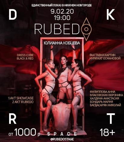 RUBEDO